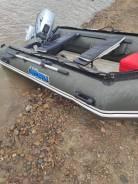 Продам лодку (ПВХ) Mercury Heavy Duty Air с мотором Sharmax 9.9