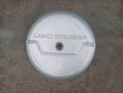 Колпак запасного колеса Toyota Land Cruiser Prado 120