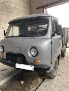 УАЗ-3303, 1998