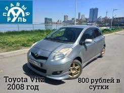 Автомобиль под выкуп Toyota Vitz 2008 год во Владивостоке
