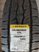 Dunlop Grandtrek AT5, 225/65R17