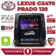 Автомагнитола Lexus GX470. Tesla.4Gb+64Gb. PX6. Голосовое управление!