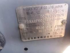 Двигатель Ниссан Серена С-24 QR(DE) и коробку вариатор
