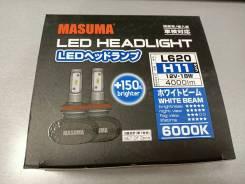 Masuma L620 Лампы светодиодные LED H11 6000K PGJ19-2 (упаковка 2 шт,