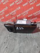 Пепельница Nissan Cefiro A33 КД 0