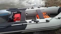 Лодка Аква 340 + Seanovo 9.9