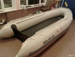 Солар 450 Solar 450 MK