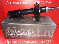 Амортизаторы Miles | низкая цена | замена в сервисе| доставка по РФ