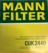 Фильтр салонный угольный MANN-Filter CUK2440