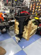 Лодочный мотор HDX R Series T 9.9 BMS