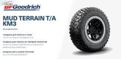 BFGoodrich Mud-Terrain T/A KM3, LRD 315/75 R16 121Q TL