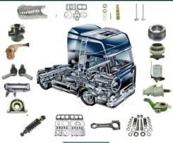 Удлинитель двери пластик прав Volvo о. н.20467038 (SP4019.0022) Volvo Аналог [20467038]