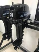 Мотор Gladiator G20 FHS