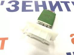 Резистор скоростей работы отопителя Automega 150054910
