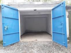Блок комната центр