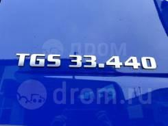 MAN TGS 33.440, 2021