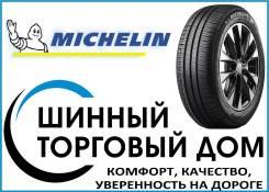 Michelin Energy XM2, 205/65R16 95H