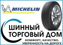 Michelin CrossClimate+, 185/65R15 92T