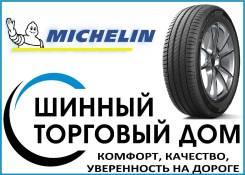 Michelin Primacy 4, 205/55R17 95V