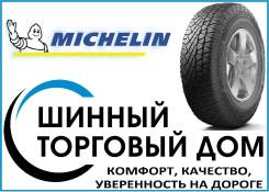 Michelin Latitude Cross, 225/75R15 102T
