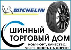 Michelin Pilot Sport 4, 205/50R17 93Y