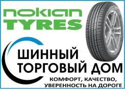 Nokian Hakka Green 3, 235/45R18 98W (SA)