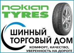 Nokian Hakka Blue 2 SUV, 265/60R18 110V (SA)