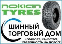 Nokian Rockproof, 225/75R16 115/112Q (SA)