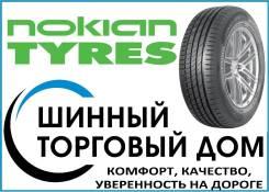 Nokian Hakka Green 2, 185/70R14 88T (SA)
