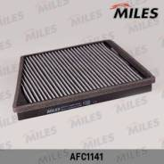 Фильтр салона угольный (Mercedes-BENZ (Daimler AG) CLS (C219)/ E-Klasse (W/S211 AFC1141 (Filtron K1146A, MANN CUK3172) AFC1141 [AFC1141]