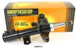 Амортизатор KIA CEED ED 2006-> передний правый газомасляный