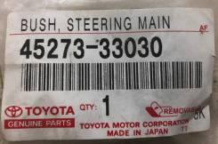 Втулка рулевой колонки Toyota 45273-33030