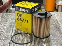 Фильтр масляный 1.4/1.6 Ford, MINI, Volvo, Citroen/Peugeot