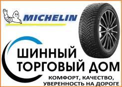 Michelin X-Ice North 4 SUV, 235/60 R18 107Т(SD)