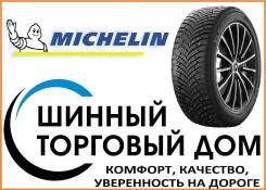 Michelin X-Ice North 4 SUV, 265/50R19 110T