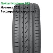 Nokian Nordman SZ2, 205/55 R 16 94V XL