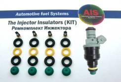 Ремкомплект на 4 инжектора = 0280150989, Volvo 740, 940 (2.3L)
