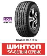Nexen Roadian HTX RH5, 275/65R17