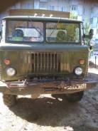 ГАЗ 66, 1998