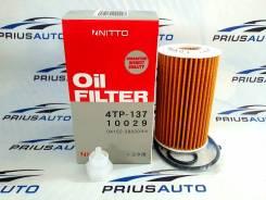 Фильтр масляный Nitto 4TP-137 (VIC O-121) LAND Cruiser 200 LX570 LC500