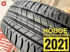 NEW! 2021 Goform G745, 195/65 R15