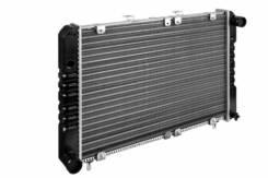 Радиатор ГАЗ 3110 и модификации алюминиевый 3110-1301010-20 Пекар г. С