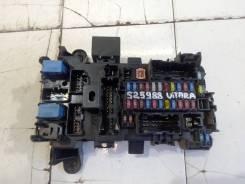 Блок предохранителей [02220C2676K2] для Suzuki Grand Vitara II [арт. 525988]