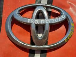 Эмблема решетки радиатора Toyota Land Cruiser Prado 2009 Прадо