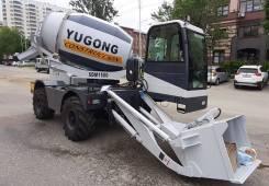 Yugong SDM1500, 2021