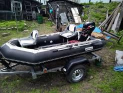 Продам лодку с мотором и прицепом