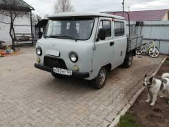 УАЗ-3909 Фермер, 2013