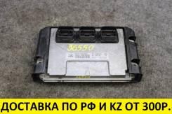 Блок управления ДВС Honda Stepwgn RG3 K24A [37820-RTB-N54]