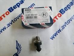 Датчик давления топлива в рампе Bosch 0281002937