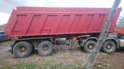 Новосибарз 951001, 2008